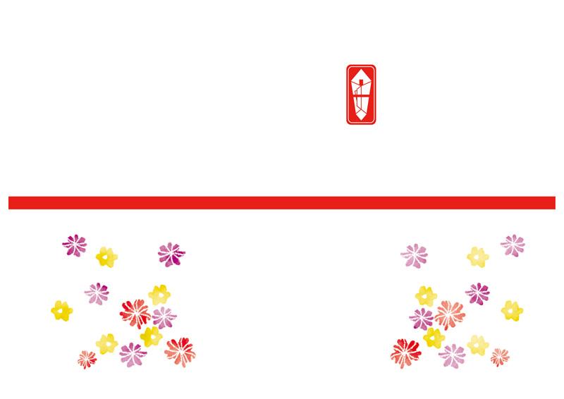 赤棒のし紙テンプレート