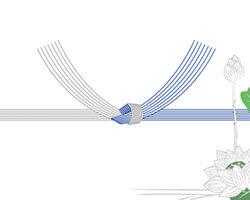 藍銀結切りのし紙|熨斗紙素材館
