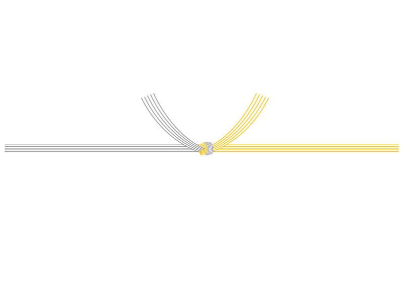 黄銀結切り5本結びのし無し|熨斗紙素材館